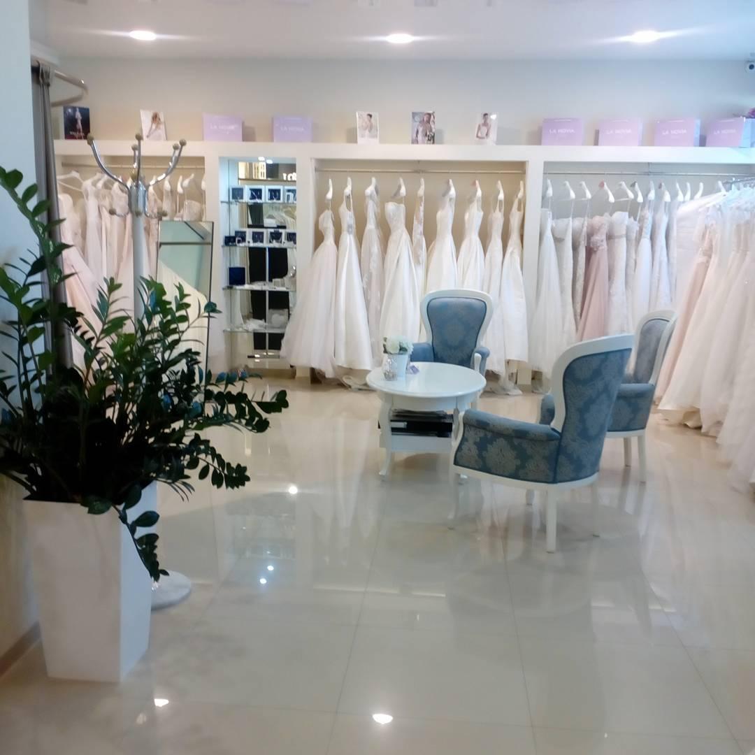 LA NOVIA Couture: <b>Wedding</b> salon in Riga